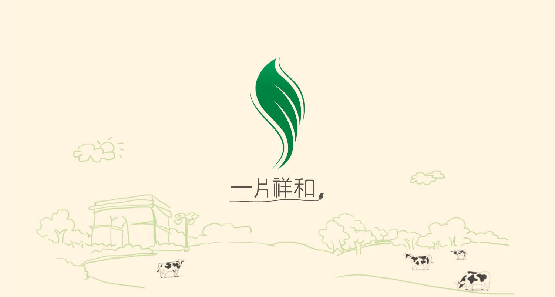 生态农业,和谐企业