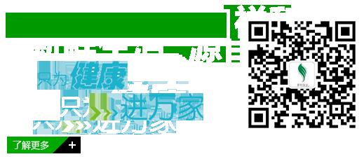 新鲜生活,源自kok官方电竞下载